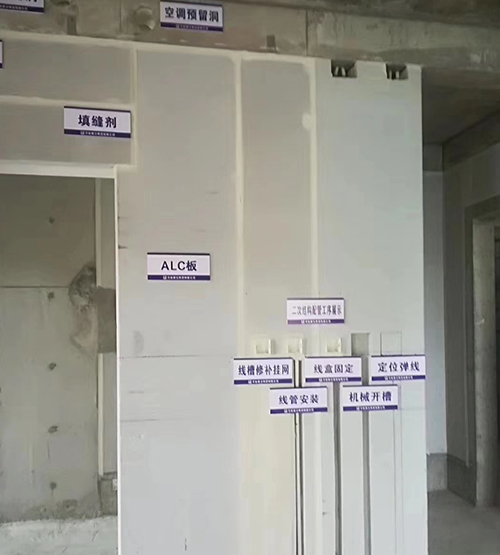 浙江供应ALC内墙板